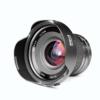 MFT Objektiv Meike MK 12mm f2.8