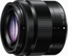 Panasonic H-FS35100E LUMIX G Vario 35-100 mm F4.0-5.6