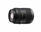 Panasonic H-FSA45200E Lumix G Vario 45-200 mm/ F4.0-5.6 II/O.I.S.